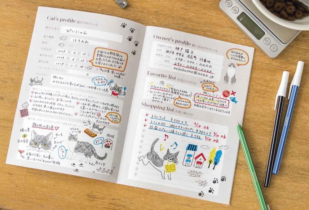 【話題の商品】ネコの様子を楽しく記録して健康チェック「愛猫健康手帳」