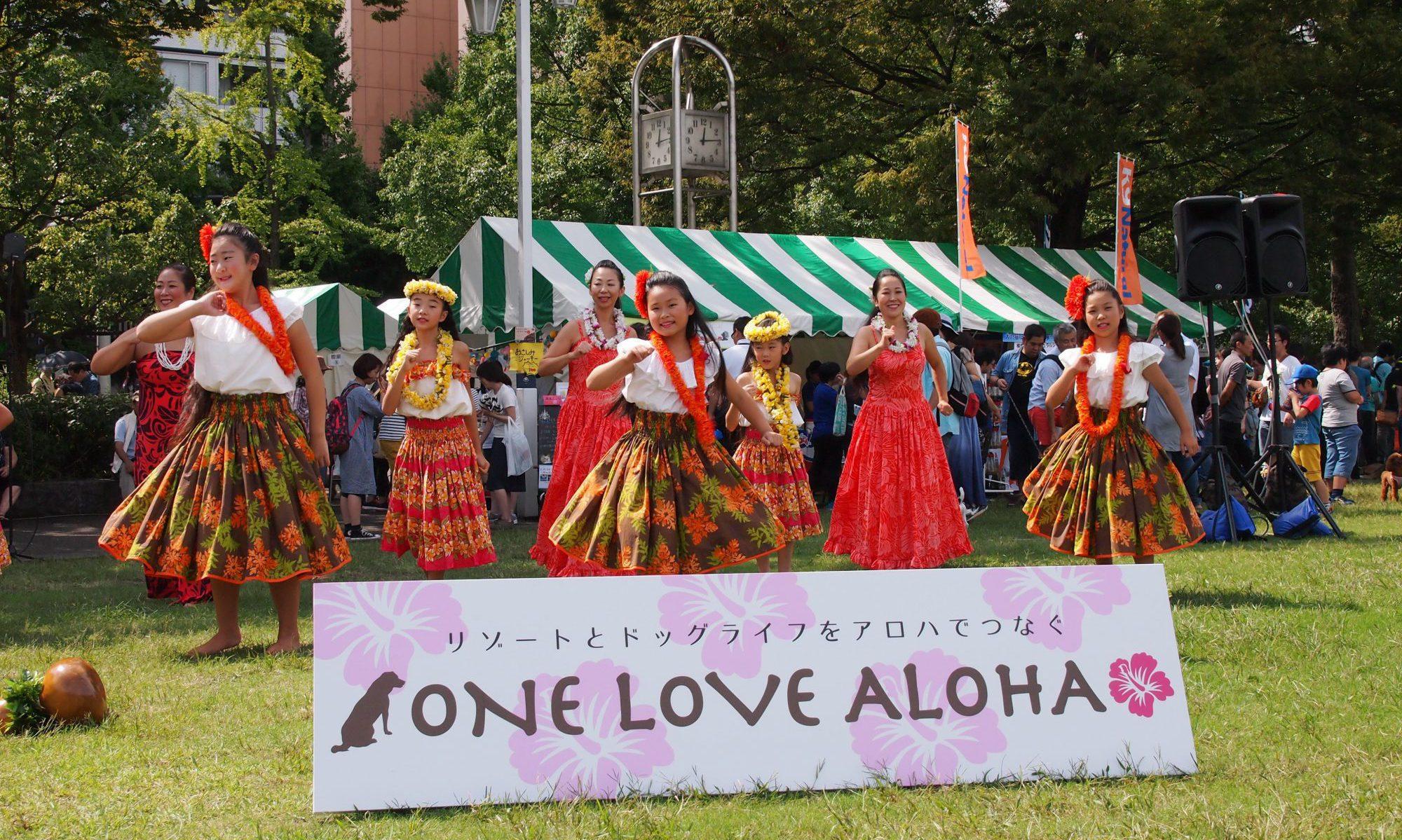 【横浜発 イベント】『ONE LOVE ALOHA』が今年も開催!