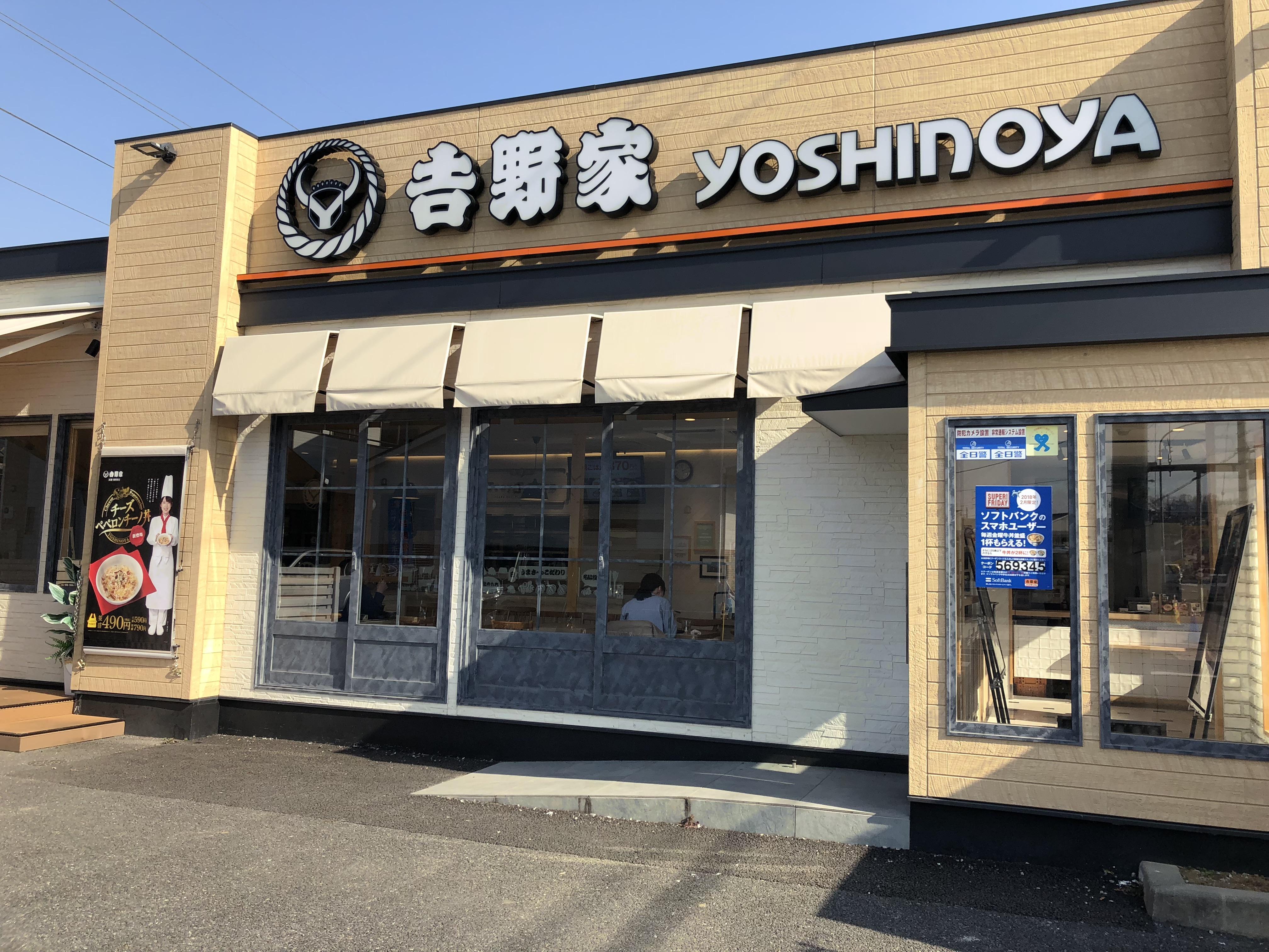 埼玉県にある牛丼チェーン店が史上初の愛犬同伴可能に!