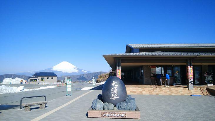 【神奈川県箱根のおすすめおでかけスポット】黒たまごを食べて健康に♪愛犬と大涌谷へ行こう