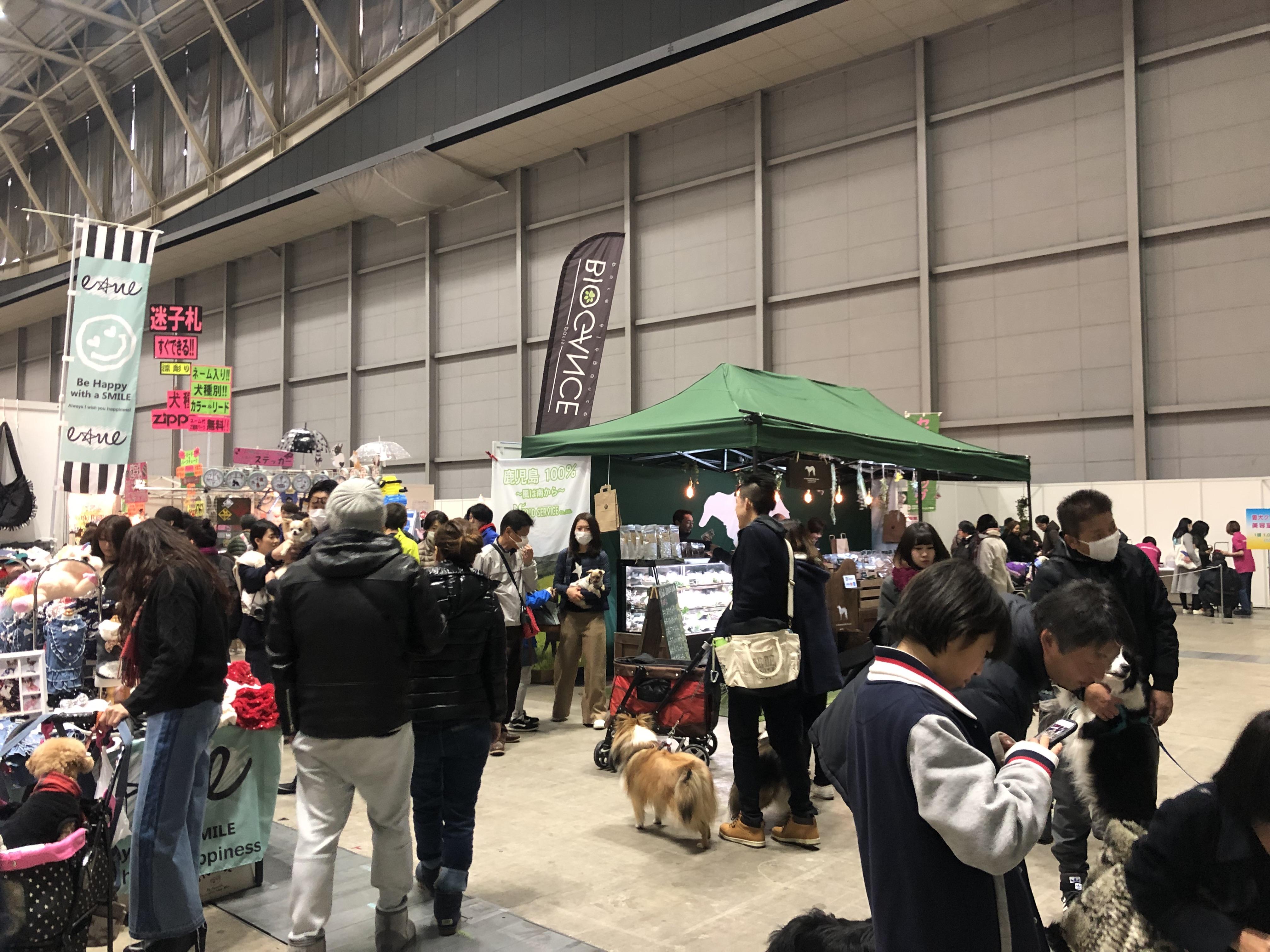 【イベントレポート】Pet博2019in横浜に行ってきました(中編)