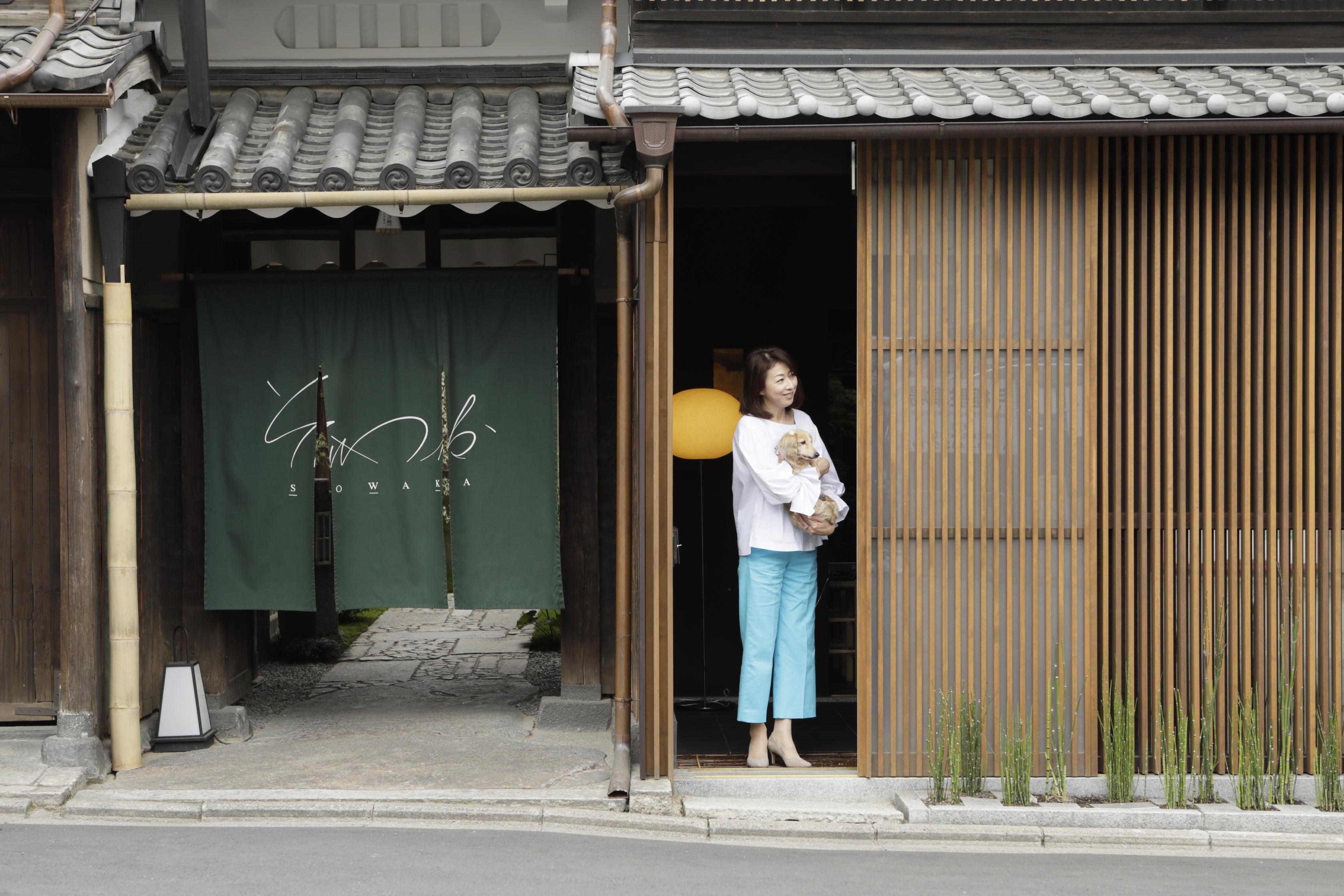 ペットと宿泊できる京都・祇園八坂エリアのホテル「そわか(SOWAKA)」
