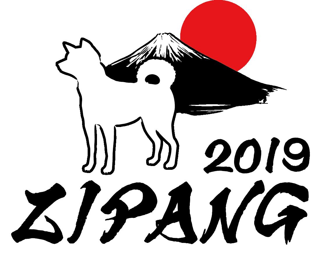 【イベント情報】国内最大の日本犬の祭典 ZIPANG2019の開催が決定!!!