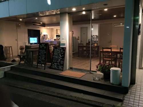 Dog Café ABC