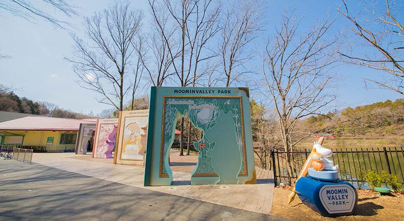 【埼玉県のおすすめおでかけスポット】愛犬といっしょムーミンバレーパーク メッツァビレッジに行こう