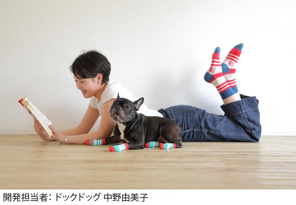 開発担当者「中野由美子」の想い