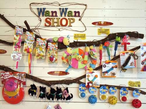 WANWANSHOP