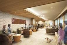 """有馬グランドホテルに愛犬家に向けた新・宿泊形態愛犬用""""離れ""""『DOG UP VILLA(ドッグ アップ ヴィラ)』誕生"""
