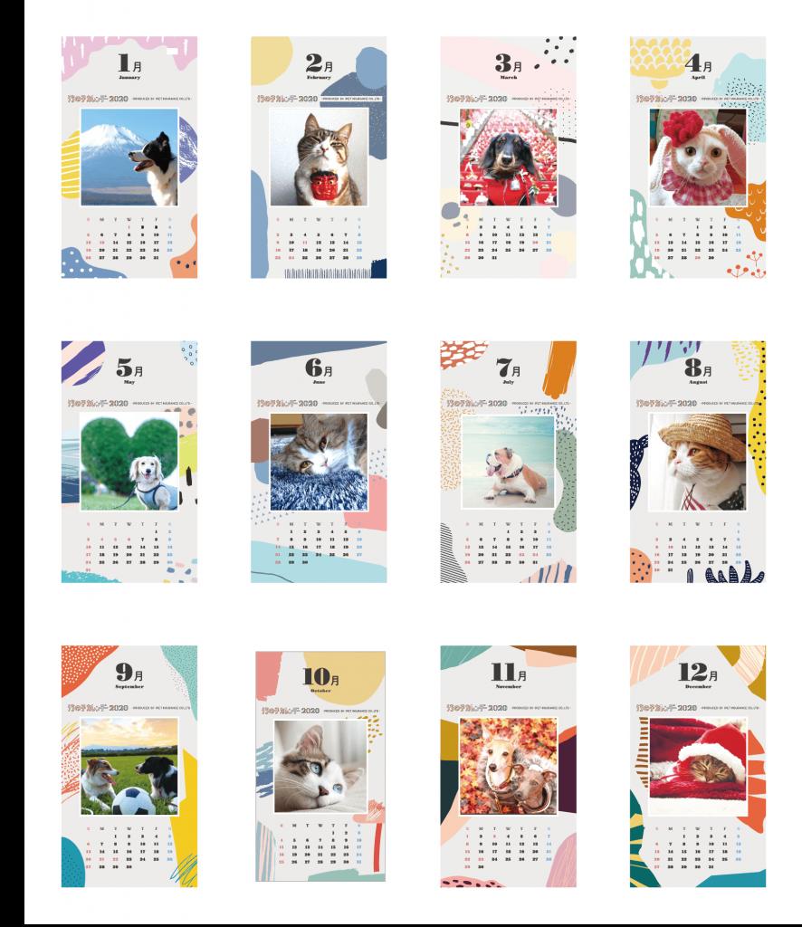 うちの子カレンダー2020:全員プレゼント「うちの子オリジナル待ち受け画像」一覧
