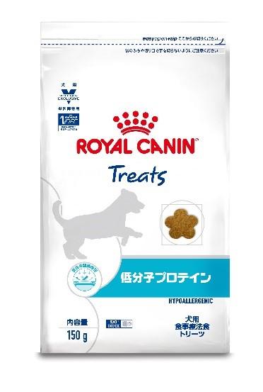 犬用 低分子プロテイン トリーツ
