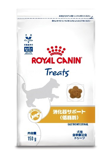犬用 消化器サポート(低脂肪)トリーツ