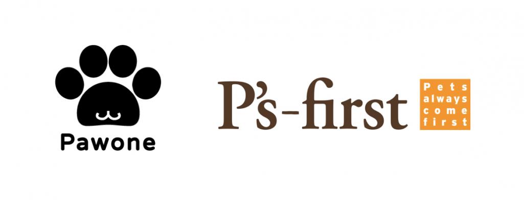 ペットシッターのシェアリングアプリ『ぱうわん』、ペッツファースト株式会社とサービス提携を開始