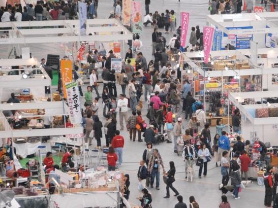 「阪急ハロードッグフェスタ2019」を 9月12日~16日の5日間開催