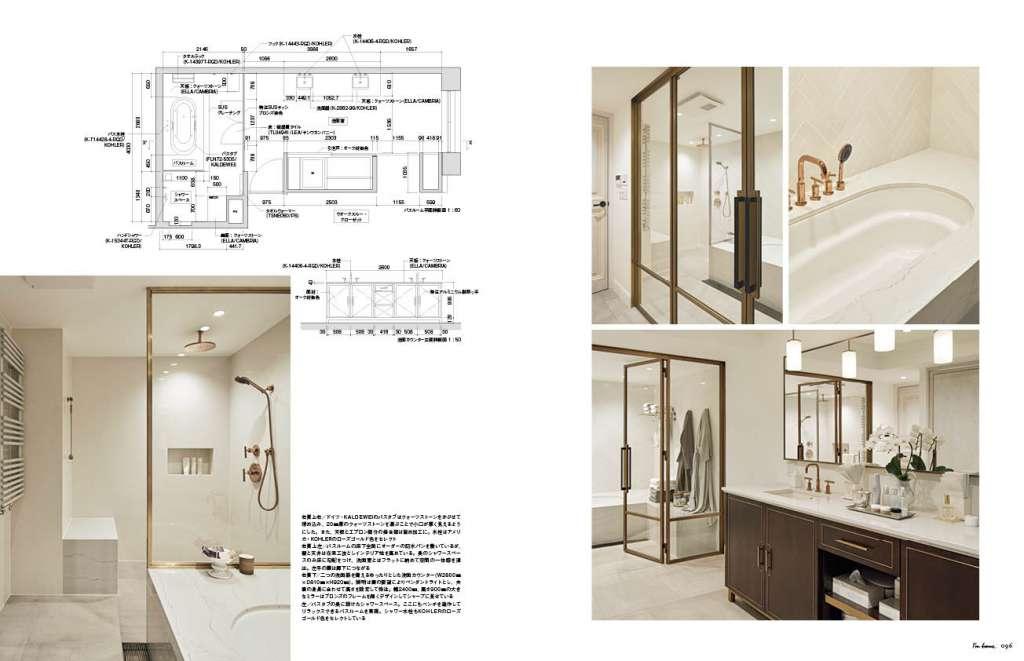 E Residence 設計/河口佳介+K2-DESIGN