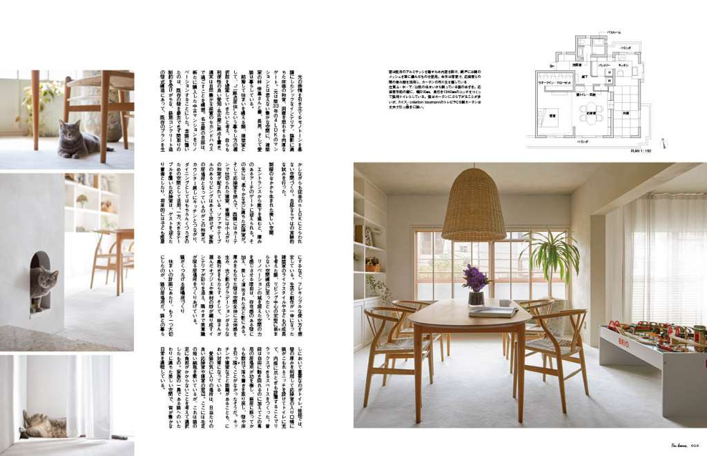 Hayashi Residence 設計/écrit architects