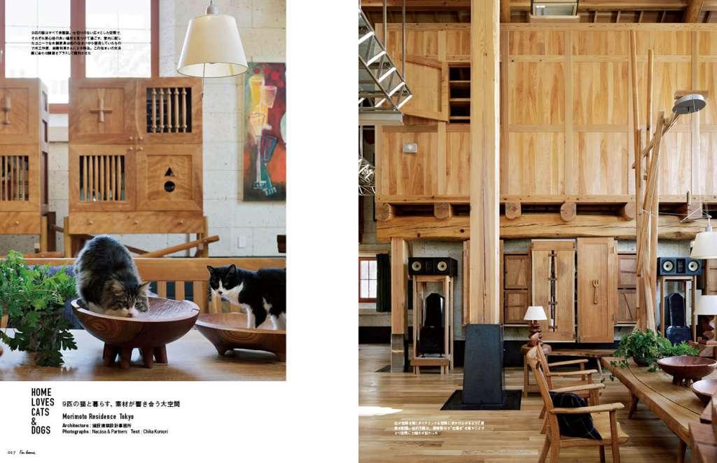 Morimoto Residence 設計/猪股建築設計事務所