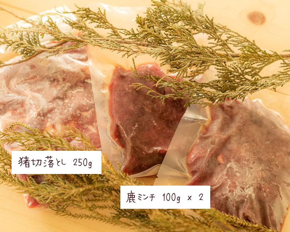 株式会社Foremaは、「害獣」として駆除され、多くは廃棄される野生の鹿や猪を食材として販売