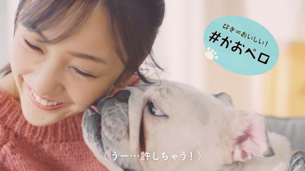 """#愛犬ほっこりあるある(2)""""好き=おいしい!""""『#かおペロ』"""