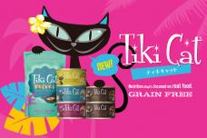 全米で大ヒットのTiki Cat(ティキ キャット)がついに日本初上陸!