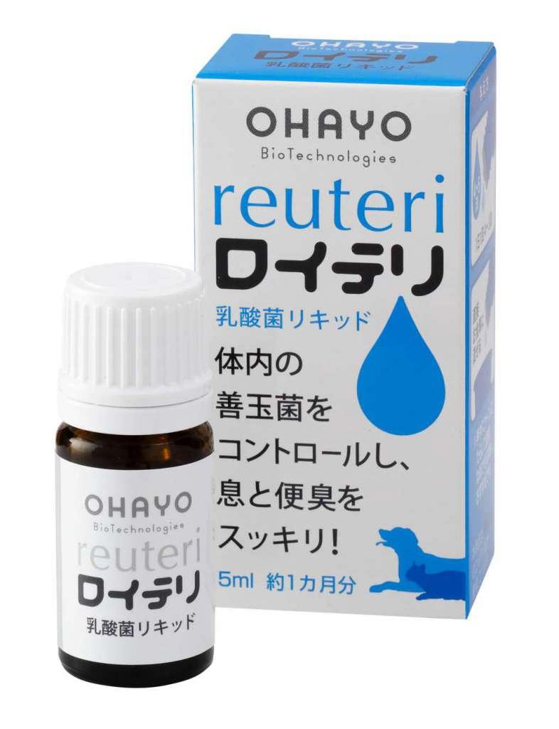 犬猫用リキッドタイプサプリメント「ロイテリ乳酸菌リキッド」をロイテリ オンラインストアで販売開始