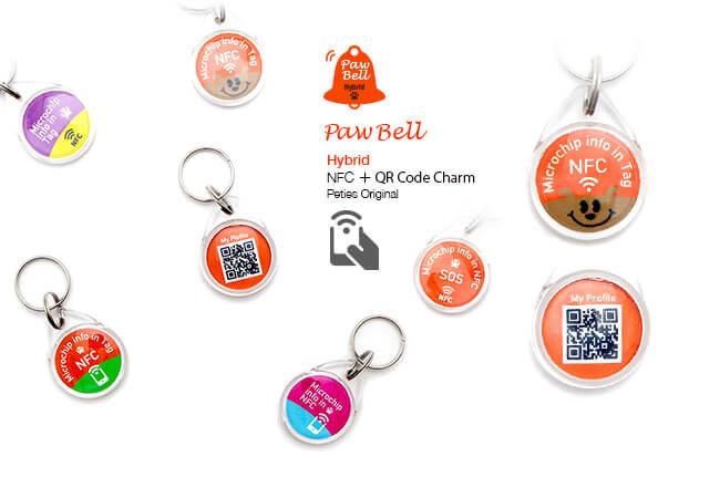 NFC迷子札「PawBell Hybrid」(特許出願中)