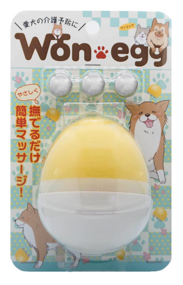 【犬もコッてる!?】撫でるだけで犬の健康を守る卵型マッサージャーが登場!