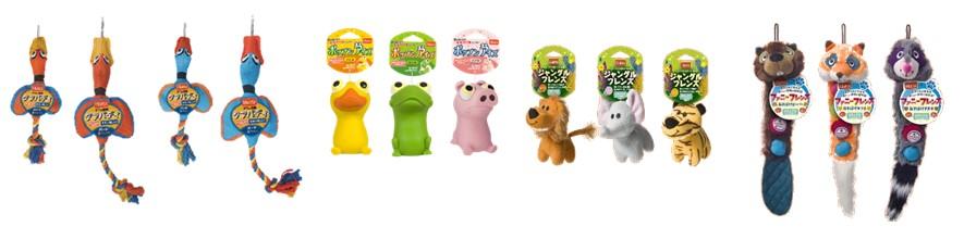 ハーツブランド愛犬用玩具4製品を新発売!