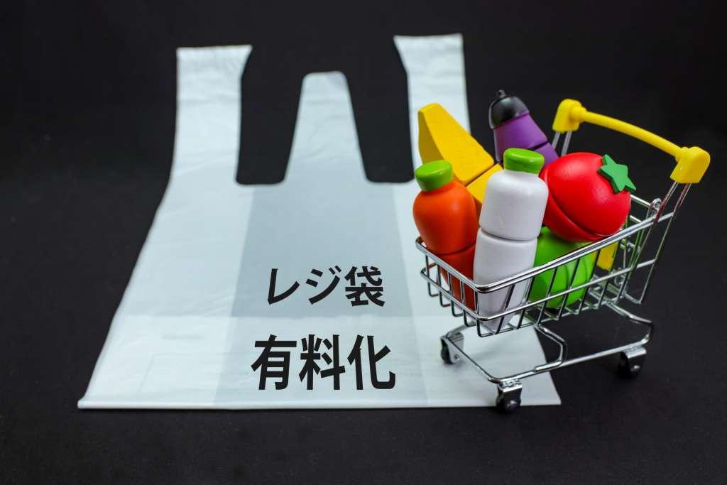 """レジ袋の有料化にともない【ペットでんき】から""""エコバッグ""""をプレゼント!!"""