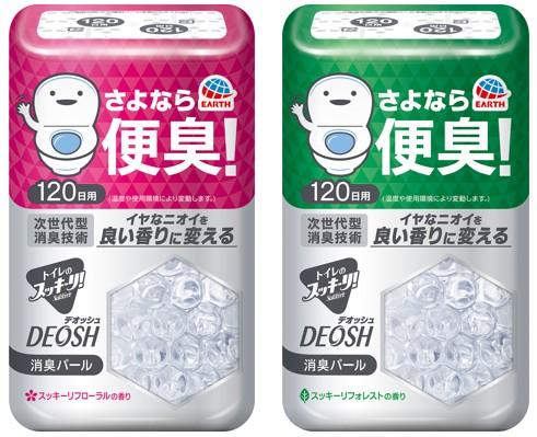 トイレのスッキーリ!Sukki-ri! DEOSH 消臭パール(左)スッキーリフローラルの香り(右)スッキーリフォレストの香り