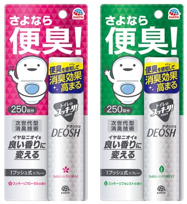 トイレのスッキーリ!Sukki-ri! DEOSH 1プッシュ式スプレー(左)スッキーリフローラルの香り(右)スッキーリフォレストの香り