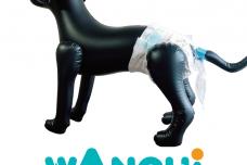 「ペットの便を別添えの袋に受け止めることが出来る機能 (特許取得)」を備えた『うんポパンツ』販売開始のお知らせ 【WANCHI】 WANCHI