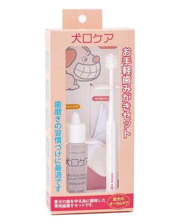 株式会社マインドアップより愛犬の歯磨きの習慣づけに最適な「お手軽歯磨きセット」発売開始のご案内