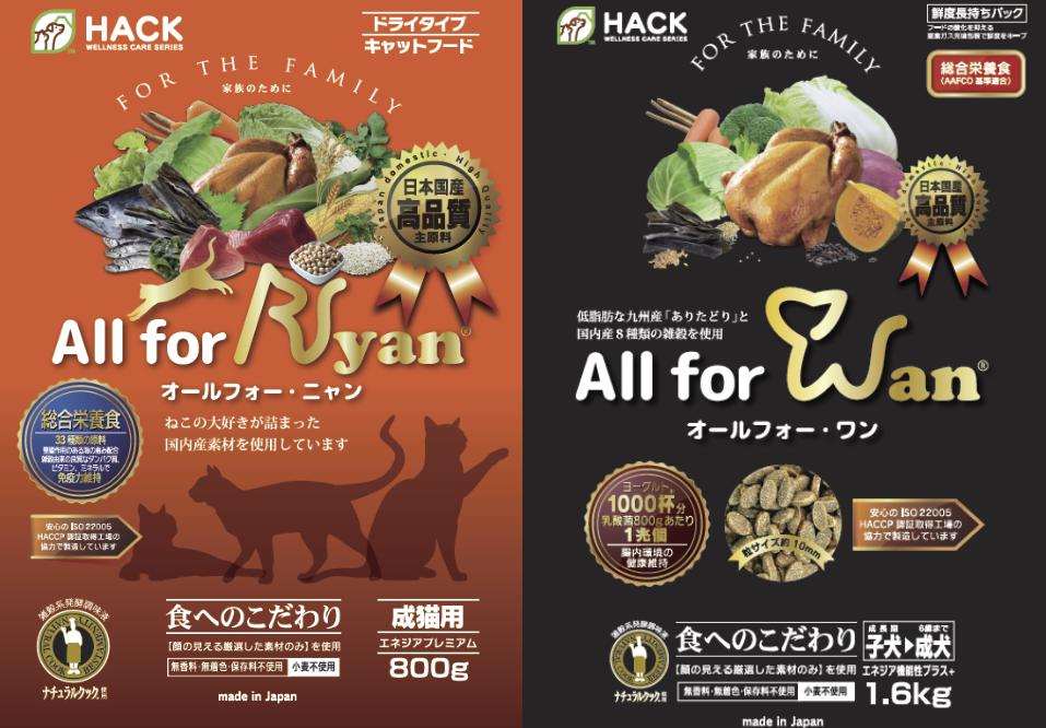 雑穀を使用し、ヒューマングレードを実現したペットフードHack Wellness Care Series「オールフォー・ワン エネジア機能性+」「オールーフォー・ニャン エネジアプレミアム」を発売