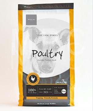 中大型犬オーナーにうれしい増量キャンペーン「POCHI ザ・ドッグフード ミディアムラージ粒 3種のポルトリー」が9.1kgパックに!