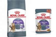 9割以上の猫オーナーが「おねだり」軽減実感*1! 「FCN アペタイトコントロール」、「FCN ウェット アペタイトコントロール」~ ロイヤルカナン ジャポン 3月下旬リニューアル新発売 ~