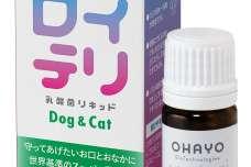 お口から健康を考える『ロイテリ 乳酸菌リキッド Dog & Cat』4月1日(木)よりリニューアル新発売