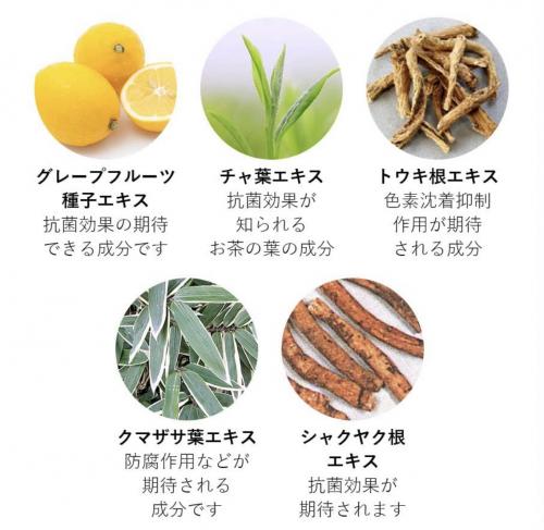 PAL&Iペット消臭スプレーは植物由来の成分