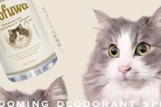 グルーミング消臭スプレー「mofuwa」×猫による猫のための会社「nyans」コラボーレーションモデル発売中