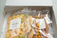 ヒトとワンコがいっしょに食べられるおやつを提供するワンズデイリー、春限定のお花見クッキー大好評につき「第2弾」の販売をスタート