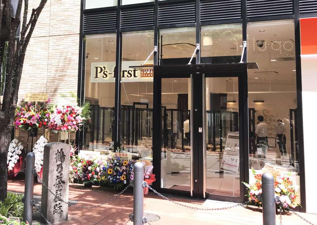 動物病院併設型ペットショップ、関西エリア初出店ペッツファースト茶屋町店 4月21日オープン