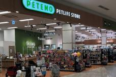 PETEMO 京都桂川店