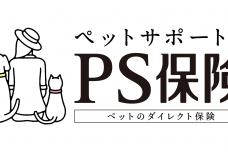 ペットの噛み癖に関するアンケート、獣医師が解説:ペット保険「PS保険」調べ