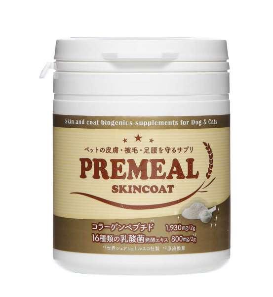 「16種類の乳酸菌発酵エキス」と世界シェアNo.1※「コラーゲンペプチド」等を配合。愛犬愛猫用スキンケアサプリメント『PREMEAL SKINCOAT』発売!