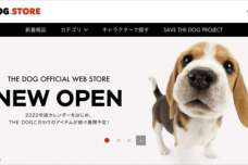 THE DOG STORE4